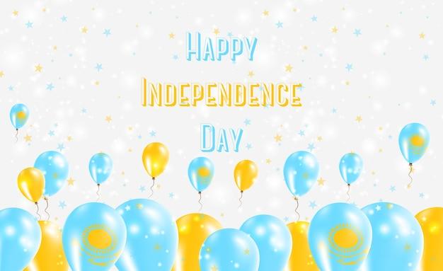 Projekt patriotyczny dzień niepodległości kazachstanu. balony w barwach narodowych kazachstanu. szczęśliwy dzień niepodległości wektor kartkę z życzeniami.