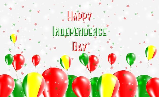 Projekt patriotyczny dzień niepodległości mali. balony w malijskich barwach narodowych. szczęśliwy dzień niepodległości wektor kartkę z życzeniami.