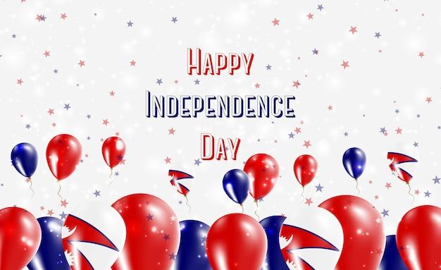 Projekt patriotyczny dzień niepodległości nepalu. balony w nepalskich barwach narodowych. szczęśliwy dzień niepodległości wektor kartkę z życzeniami.