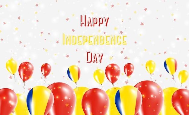 Projekt patriotyczny dzień niepodległości rumunii. balony w rumuńskich barwach narodowych. szczęśliwy dzień niepodległości wektor kartkę z życzeniami.