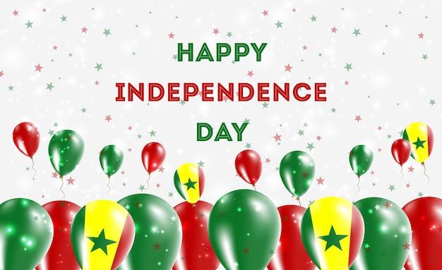 Projekt patriotyczny dzień niepodległości senegalu. balony w barwach narodowych senegalu. szczęśliwy dzień niepodległości wektor kartkę z życzeniami.