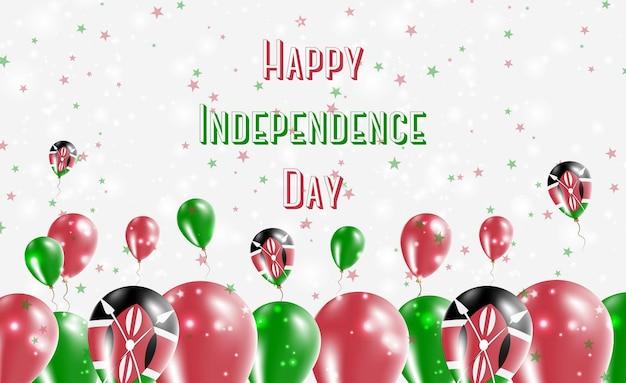 Projekt patriotyczny z okazji dnia niepodległości kenii. balony w kenijskich barwach narodowych. szczęśliwy dzień niepodległości wektor kartkę z życzeniami.