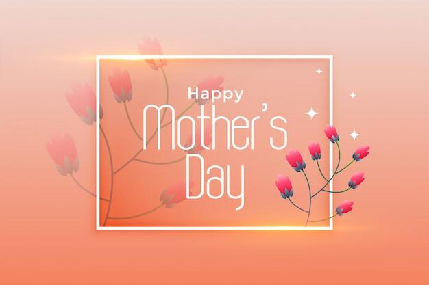 Projekt plakatu elegancki szczęśliwy dzień matki