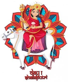 Projekt plakatu festiwalu navarati z boginią i krową