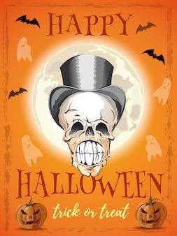 Projekt plakatu halloween. uśmiechnięta czaszka na tle księżyca w pełni. wesoła czaszka w kapeluszu. cukierek albo psikus. ilustracja wektorowa
