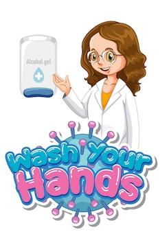 Projekt plakatu koronawirusa do mycia rąk ze szczęśliwym lekarzem