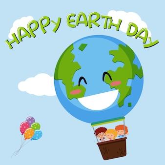 Projekt plakatu na szczęśliwy dzień ziemi z dziećmi na balonie