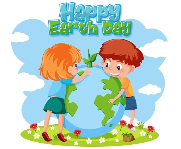 Projekt plakatu na szczęśliwy dzień ziemi ze szczęśliwymi dziećmi sadzącymi drzewa
