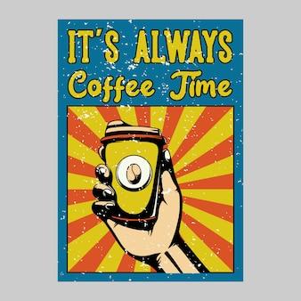 Projekt plakatu na zewnątrz to zawsze kawa vintage