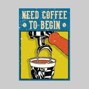 Projekt plakatu na zewnątrz wymaga kawy, aby rozpocząć vintage ilustracji