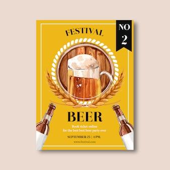 Projekt plakatu oktoberfest z piwem, jęczmieniem, okrągłym centrum na ilustracji akwarela bilet