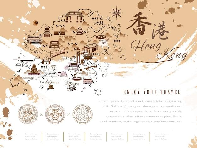Projekt plakatu podróżnego w stylu retro hongkong - w prawym górnym rogu jest hongkong w chińskim słowie