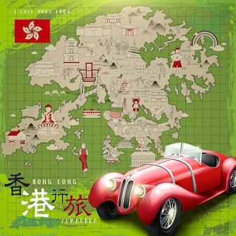 Projekt plakatu podróżniczego w hongkongu z atrakcyjnym samochodem - dolny lewy tytuł to podróż do hongkongu w chińskim słowie