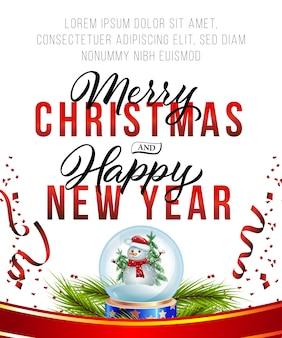 Projekt plakatu świąt bożego narodzenia i nowego roku