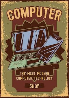 Projekt plakatu z ilustracją przedstawiającą komputer z telefonem komórkowym