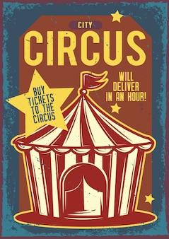 Projekt plakatu z ilustracją przedstawiającą namiot