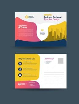 Projekt pocztówki biznesowej lub zapisz datę zaproszenia lub projekt bezpośredniej poczty eddm