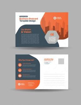 Projekt pocztówki firmowej   karta z zaproszeniem do zapisania daty   projekt direct mail eddm