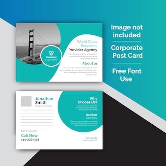 Projekt pocztówki firmowej