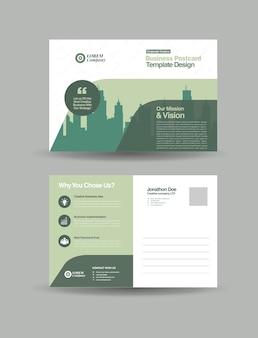 Projekt pocztówki korporacyjnej