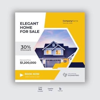 Projekt postu w mediach społecznościowych dla nieruchomości lub nieruchomości
