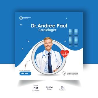 Projekt postu w mediach społecznościowych podcastów medycznych