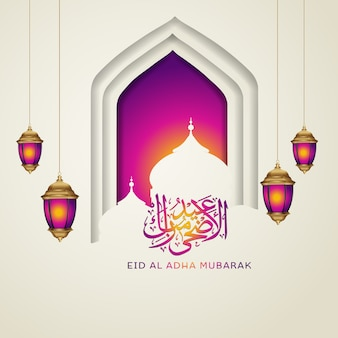 Projekt powitania eid al adha mubarak. ilustracji wektorowych