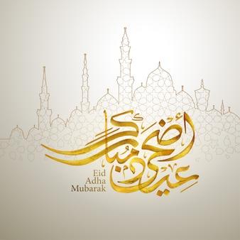 Projekt powitania kaligrafii arabskiej eid adha mubarak