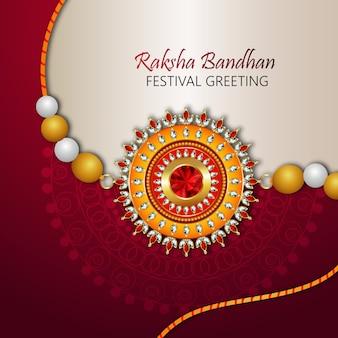 Projekt rakhi dla happy raksha bandhan