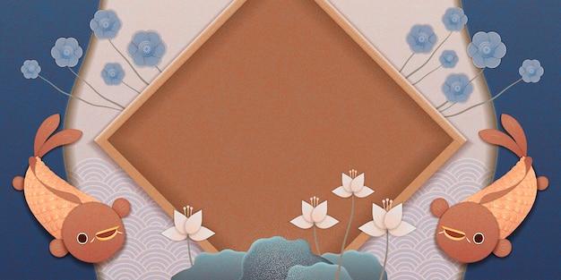 Projekt roku księżycowego z rybą i kwiatem śliwki na niebieskim i jasnofioletowym tle