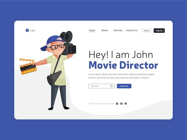 Projekt strony docelowej reżysera filmowego