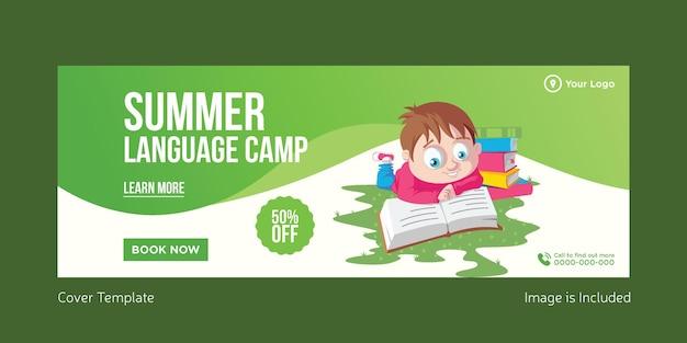 Projekt strony okładki letniego obozu językowego