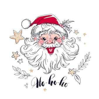 Projekt świątecznej kartki z życzeniami