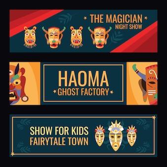 Projekt świątecznych banerów pokazowych z maskami plemiennymi.