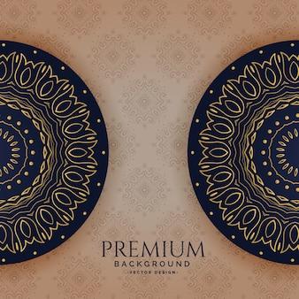 Projekt szablon wektor zaproszenie premium