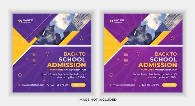Projekt szablonu transparentu przyjęcia do szkoły