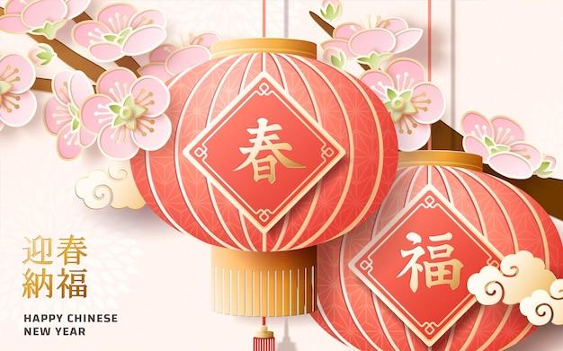 Projekt szczęśliwego nowego roku z wiszącymi lampionami w stylu sztuki papieru