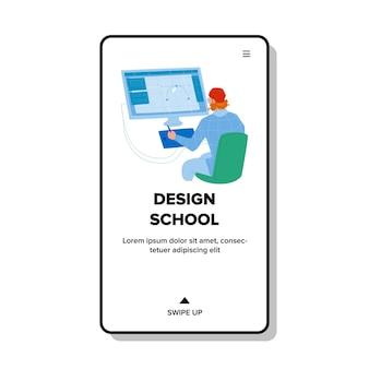 Projekt szkoły lekcja uczenia się uczeń mężczyzna wektor. projektant dowiedz się kurs na komputerze, czas edukacyjny w szkole projektowania. twórca postaci kształć umiejętności graficzne sieć płaska ilustracja kreskówka