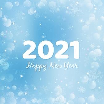 Projekt tekstu szczęśliwego nowego roku 2021. z białymi cyframi i płatkami śniegu. niebieskie tło zima z bokeh, światła i płatki śniegu
