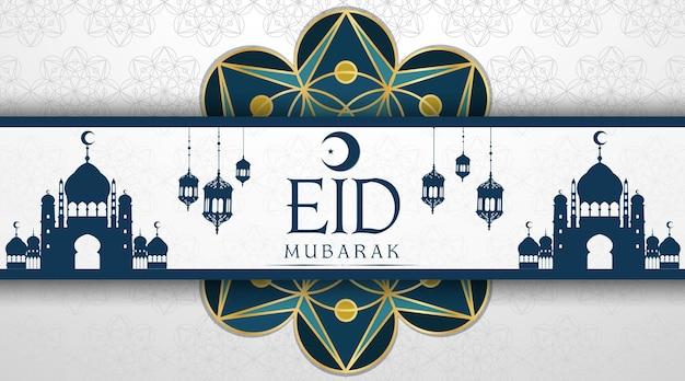 Projekt tła dla muzułmańskiego festiwalu eid mubarak