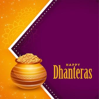 Projekt tła festiwalu szczęśliwy dhanteras w stylu indyjskim