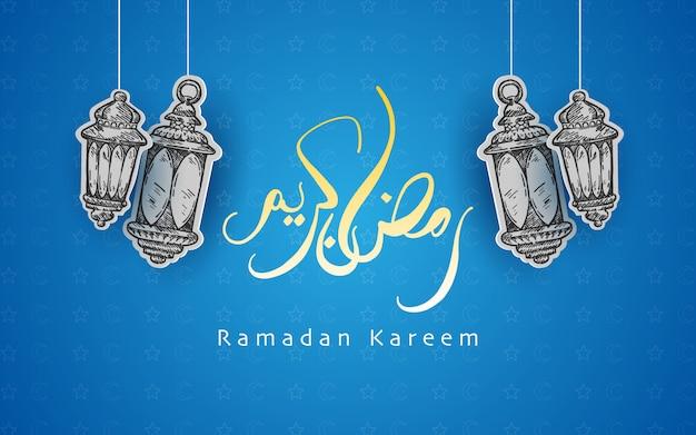 Projekt tła ramadan kareem