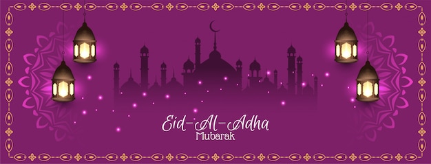 Projekt transparentu islamskiego festiwalu eid al adha mubarak