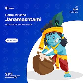 Projekt transparentu sprzedaży happy krishna janamashtami
