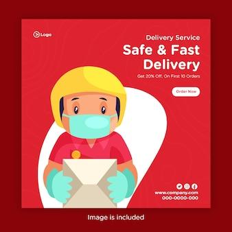 Projekt transparentu szablonu bezpiecznej i szybkiej dostawy