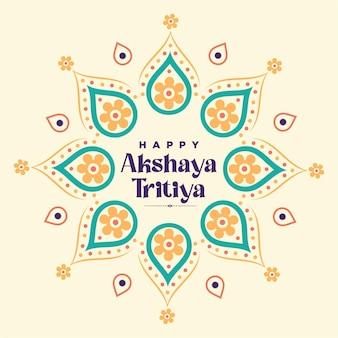 Projekt transparentu szablonu karty życzącej festiwalu akshaya tritiya
