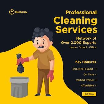 Projekt transparentu szablonu profesjonalnych usług sprzątania