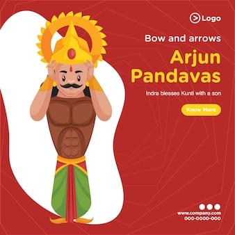 Projekt transparentu szablonu stylu cartoon arjun pandavas