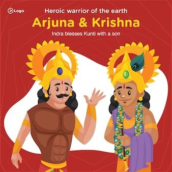 Projekt transparentu szablonu stylu cartoon arjuna i krishna