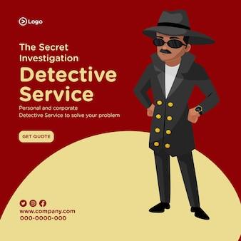 Projekt Transparentu Szablonu Stylu Cartoon Tajnego Dochodzenia Detektywistycznego Premium Wektorów